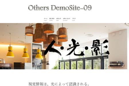 その他 デモサイト09